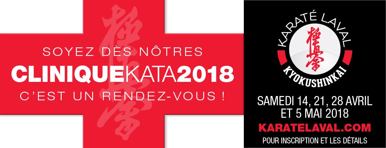 ClinicKata2018-04_V03